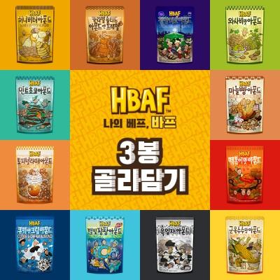 [HBAF] 바프 17종 1+1+1 골라담기