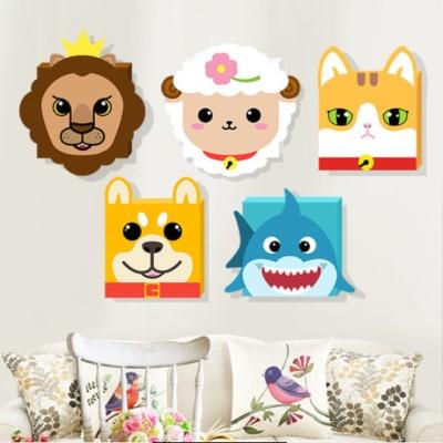 DIY 어린이 그림그리기 동물 팝업 세트