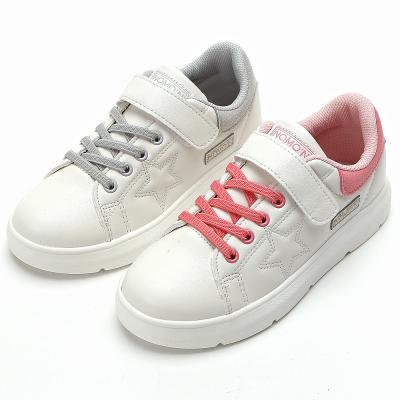 노모 심플 라지힐 유아동 주니어 운동화 신발