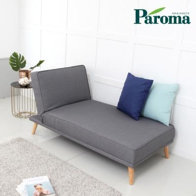 파로마 벤티 2인 방수 패브릭 소파베드 LT04