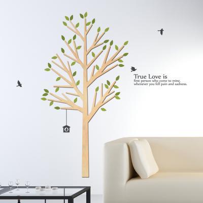[우드스티커] 심플한가지나무 (반제품)