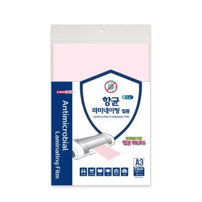 라미에이스 항균 라미네이팅필름 100MIC A3(20매)