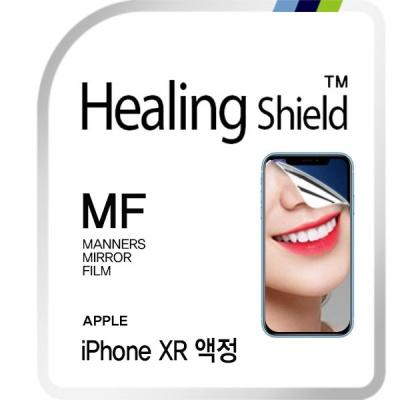 아이폰 XR 미러 올레포빅 액정 1매(AFP 1매+후면 1매)