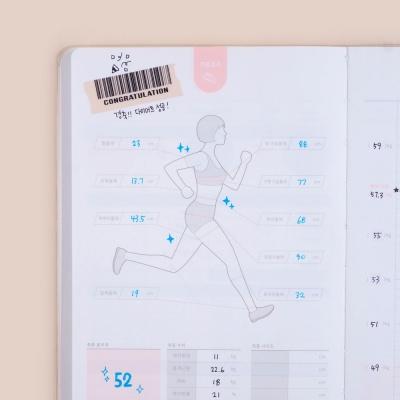 [다이어트플래너]숨은라인찾기