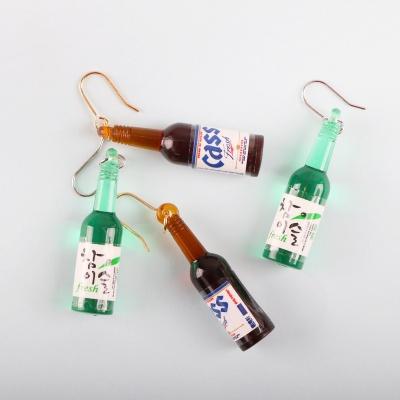 소주 맥주 인싸 귀걸이 참이슬 카스 술자리인싸템