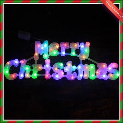 크리스마스 LED 글자 칼라전구(50cm) (점멸有)