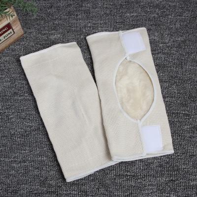 기모 방한 무릎보호대(벨크로) / 겨울 발토시