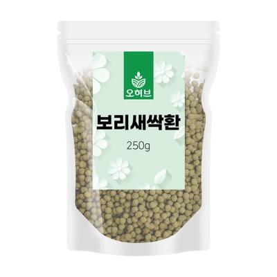 국산 새싹보리환 보리새싹환 250g