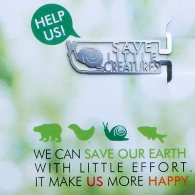 help us - 초록 달팽이