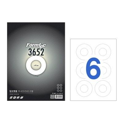 폼텍 잉크젯용 미니 CD/DVD 라벨/PS-3652
