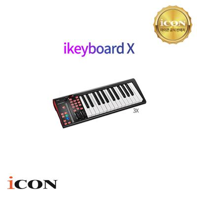 [ICON] 아이콘키보드 IKEYBOARD 3X ICON 마스터키보드 (25건반)
