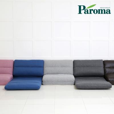 파로마 히키 1인용 패브릭 좌식 소파베드 LT02