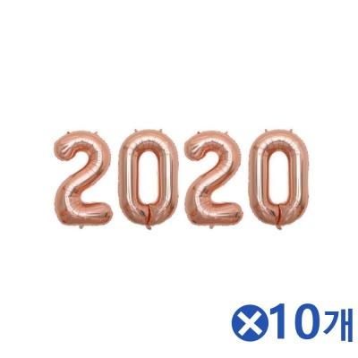 숫자 2020 은박풍선소 로즈골드x10개 파티풍선
