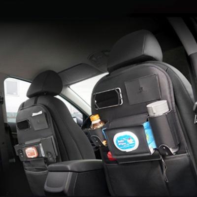 블랙슈트 뒷좌석 멀티포켓 L 자동차수납