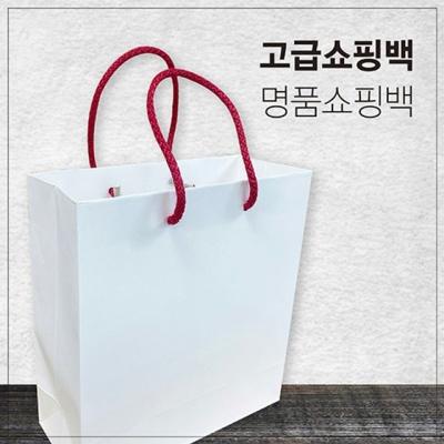 고급 선물 사각 이쁜 쇼핑백 종이백 50매