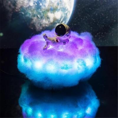 우주비행사 오로라 구름 무드등 인테리어 조명