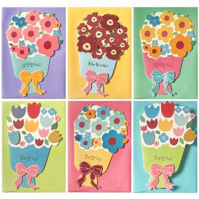 빈티지 꽃다발카드(랜덤)