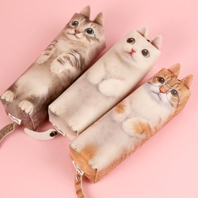 해피토피아 고양이 키워주라냥 필통 리뉴얼