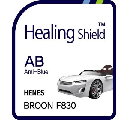 헤네스 브룬 F830 태블릿 7형 블루라이트차단 1매