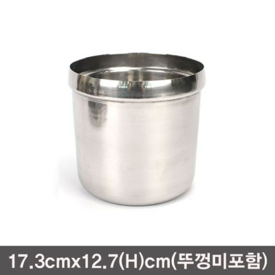 스텐 골드소스통 양념통-특대(뚜껑미포함)