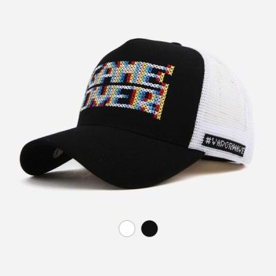 [디꾸보]레인보우 레터 자수 메쉬 볼캡 모자 H-ALL41R
