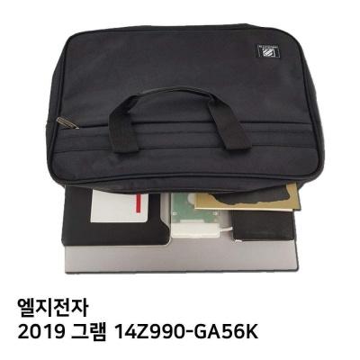 S.LG 2019 그램 14Z990 GA56K노트북가방