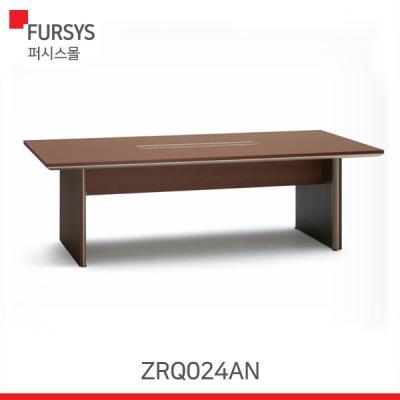 (ZRQ024AN) 퍼시스 모나크 회의테이블(W:2400)