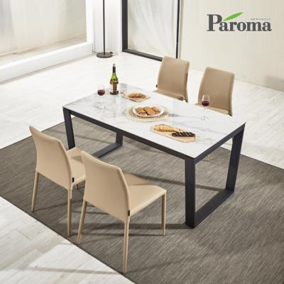 파로마 비델로 4인 유리 세라믹 식탁세트 YY013