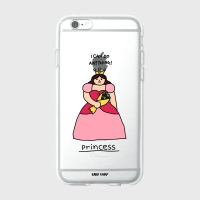 [어프어프] 젤리케이스 Princess