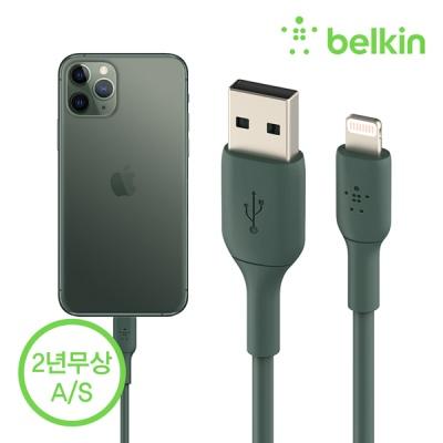 벨킨 라이트닝 아이폰 충전 케이블 1M CAA001bt1M