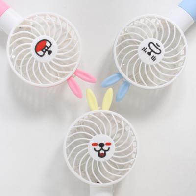 귀쫑긋 래빗 대용량 충전 핸디 선풍기 - 이모티콘 7종