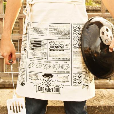 [썩유케이] BBQ 비비큐 가이드 앞치마