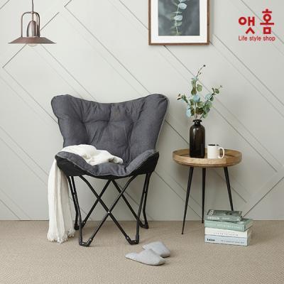 앳홈 코지 엔젤 접이식 의자