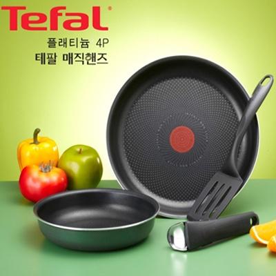 주방명품 Tefal 테팔 플래티늄 매직핸즈 4p (세트)