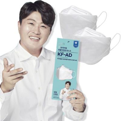 김호중 마스크 린 비말차단 KF-AD 국내생산 50매