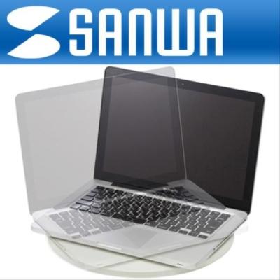 SANWA 다용도 회전 스탠드(330mm)