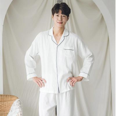 [쿠비카]꼬임 도비면 파이핑 클로징 남성잠옷 M063