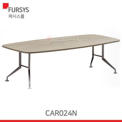 (CAR024N)퍼시스테이블/FRX 8인용회의테이블