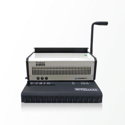 [카피어랜드] 3:1와이어링 제본기 WE-2500/링표지증정