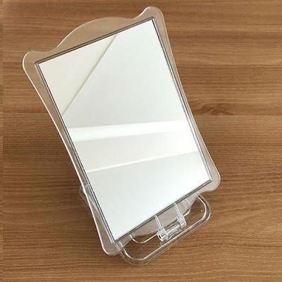 뷰티 각도조절 사각거울 대형 1개