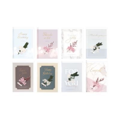 3500 리얼 플라워 축하카드 (8개입)
