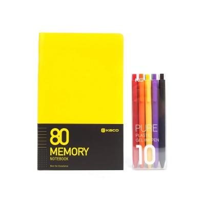 카코 KACO 메모리 노트+퓨어 소프트 젤펜 10색상 세트