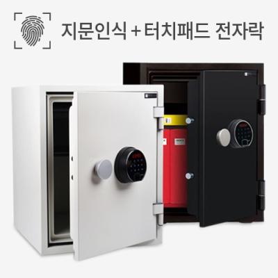 [현대오피스] 가정용 금고 HM-520 /내화금고/개인금고