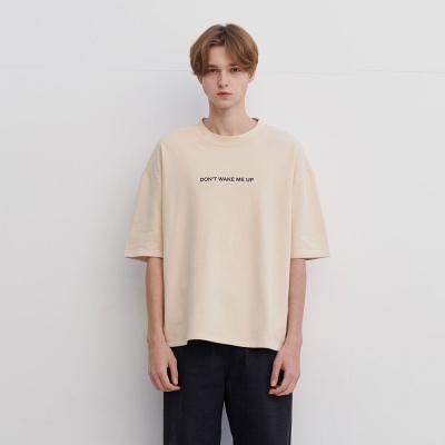 S003 티셔츠