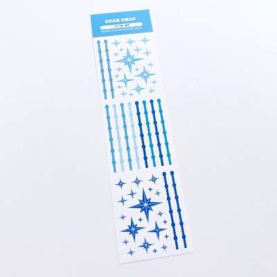 러브미모어 드롭스타 [블루] 씰스티커