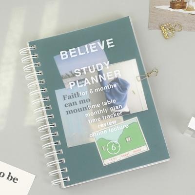 Believe - 6개월 스터디 플래너 ver.3