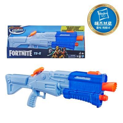 너프 수퍼소커 포트나이트 TS-R 너프물총