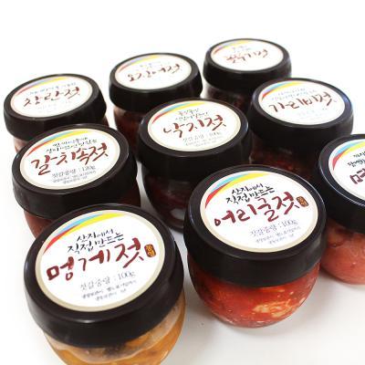 [맛있는통영] 젓갈 100g 8종 맛보기패키지 (총 800g)