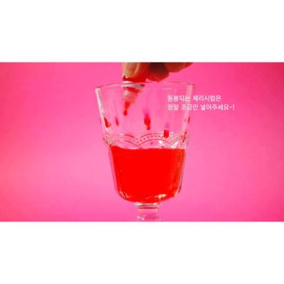 [젤시스슬라임] 체리플로트 / 푸둥촉감슬라임 / 220ml