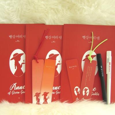 빨강 머리 앤 책갈피 볼펜+빨강머리 앤 노트 3권 세트